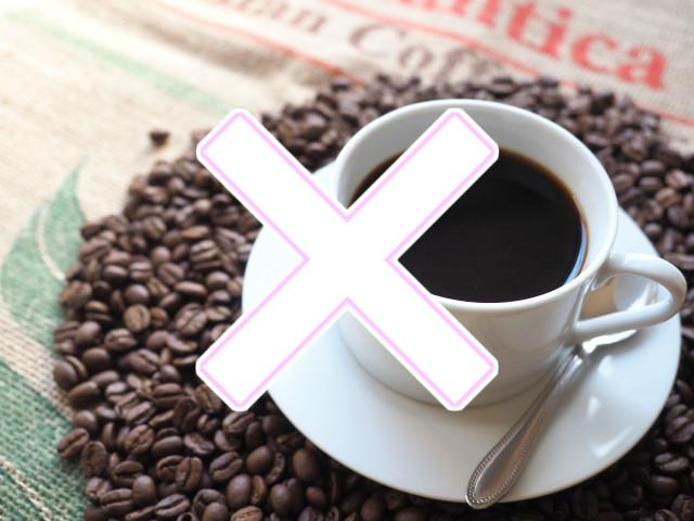 コーヒー ×