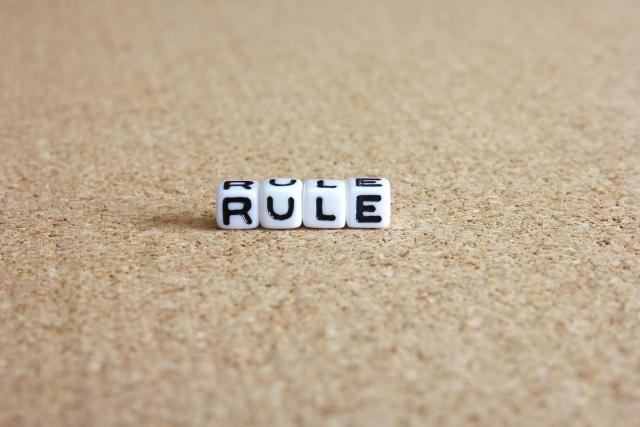 ルールを定める