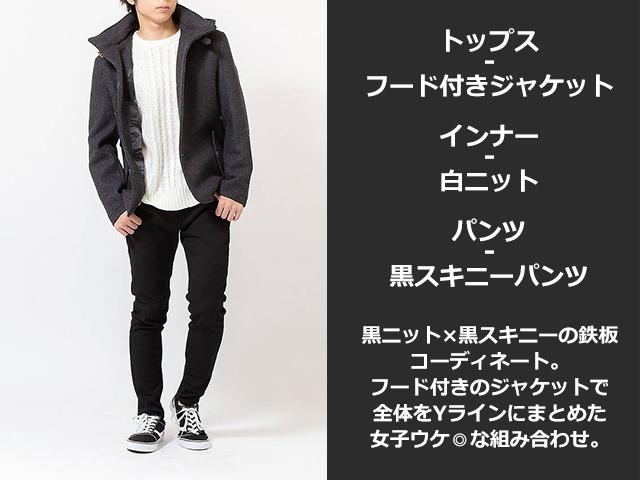 【マネキン買い】ジャケット×ニット×長袖Tシャツ×パンツ(4点セット)