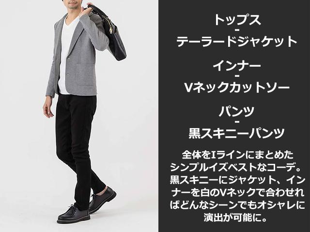 【マネキン買い】テーラードジャケット×ニット×七分袖Tシャツ×パンツ(4点セット)