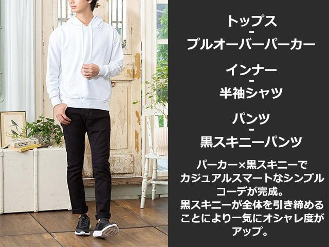 【マネキン買い】プルパーカー×半袖Tシャツ×パンツ(3点セット)